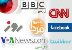 آیا روزنامههای دوم خردادی وطن فروش تربیت میکنند؟