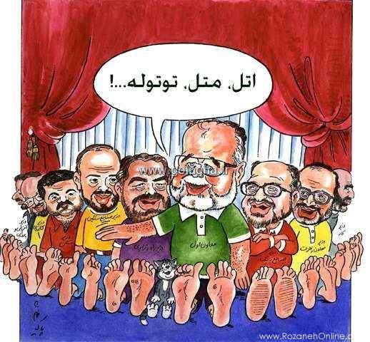 «گل آقا» درباره دولت هاشمی چه نظری داشت؟+ تصاویری که دوران هاشمی را توصیف میکنند