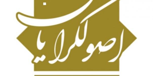 چرا در دولت احمدی نژاد اصولگرایان دلواپس نبودند!