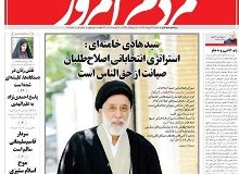 """زنده کردن میراث هاشمی در سال 88/ """"یا ما پیروزیم یا حتما تقلب شده"""" بازهم کلید خودرده است؟"""